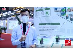 SCIIF2021展台直击:宜科(天津)电子有限公司