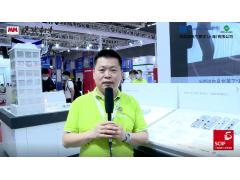 SCIIF2021展台直击:万可电子(天津)有限公司