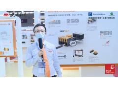 SCIIF2021展台直击:魏德米勒电联接(上海)有限公司