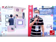 SCIIF2021展台直击:CODESYS控股集团(中国)