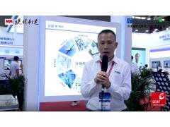 SCIIF2021展台直击:东莞市沃德精密机械有限公司