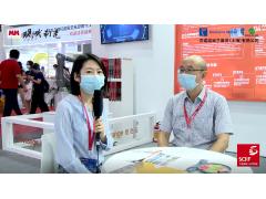 SCIIF2021展台直击:橙色云智慧研究院技术专家 杨建博士
