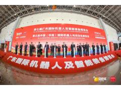"""用数字化之力推进""""中国智造""""的未来, 威图重磅出席IARS智博会"""
