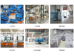 """海康机器人""""机器视觉+AMR""""解决方案,助力汽车行业智造升级"""