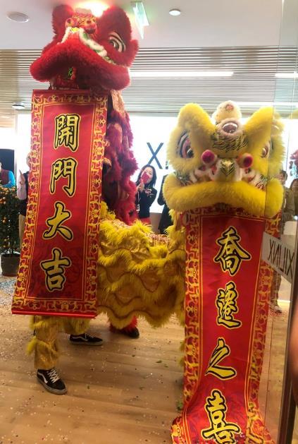 图3:喜狮旺场,隆重庆祝赛灵思北京新址开门大吉