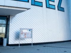 案例教科书   德国教育中心将万可楼宇自动化应用的出神入化