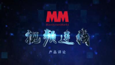 MM视频连线之产品评论篇第1期