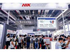 """海康机器人获机器视觉金奖,群""""新""""闪耀VisionChina2020"""