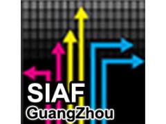 倍加福邀您参加 2020 SIAF 广州国际工业自动化技术及装备展览会