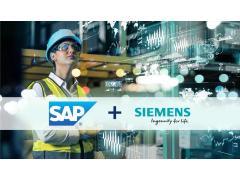西门子与 SAP携手加速工业数字化转型