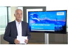 西门子数字化企业平台助力提升产业韧性
