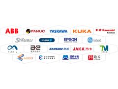 中国工博会上看协作机器人如何花式秀技