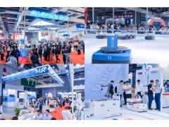 2020中国工博会机器人展亮点抢先看