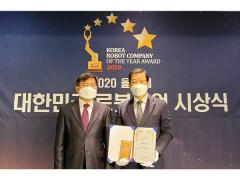 """现代机器人荣获""""韩国年度工业机器人企业"""""""