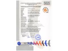仙工智能(SEER)获SGS欧盟CE认证,开启全球化战略布局
