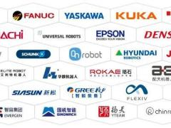积极行动化危为机,中国工博会机器人展吹响复苏号角——助推国内外品牌制造商布局中国市场,把握发展新机遇