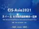 岛津邀您参加CIS-Asia2021第十一届化学制药国际峰会--亚洲