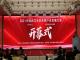 岛津亮相2021中国武汉光谷生物产业发展大会