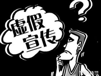 【资讯】七部门扎实推进保健食品专项清理整治!如何分辨虚假宣传