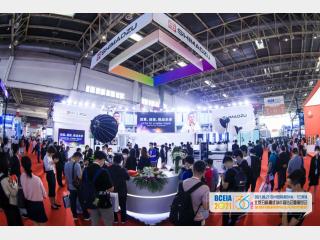 BCEIA2021岛津精彩回顾︱创意、创造、挑战未来!