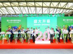 倾城首开,不负期待 | 第21届中国环博会昨日盛大开幕!