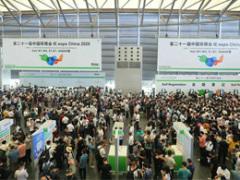 凝聚产业合力,提振行业信心,第21届中国环博会荣耀闭幕