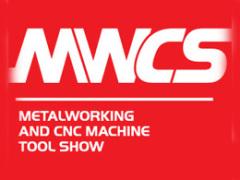 MWCS 2020   金属加工风暴再度来袭,经典产品再现江湖!(下)