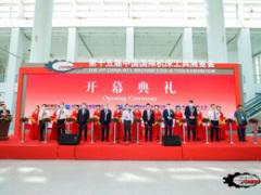 今日开幕 | 第十五届中国国际机床工具展览会CIMES 2020隆重开幕