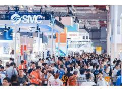 IAS 2020 | 风起九月工博会 引领工业自动化未来