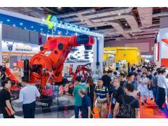 2020中国工博会机器人展凝心聚力持续助推机器人产业高质量发展
