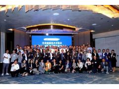 AMTech2021 | 机床、自动化解决方案与模具企业对接交流系列活动圆满成功