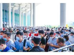 展后报告重磅发布 | 全面解读2020上海国际水展