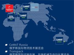 CeMAT Australia澳大利亚物流展推迟至2022年7月19-21日