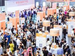 万众瞩目,制药人戮力同心迎接CPhI中国展盛大开幕