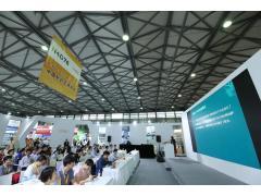 年度巨献,所见即世界—P-MEC China 2020 亮点速递
