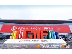 定了!第23届中国工博会明年9月14日-18日在上海举办!