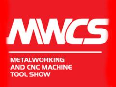 中国工博会MWCS数控机床与金属加工展正式定档2021年9月14-18日
