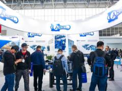 重磅!cippe2021北京石油展将于6月8-10日举办