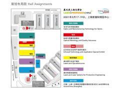 重磅 | 2021慕尼黑上海光博会展商名单盛大公开