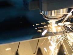 2021高功率光纤激光技术及其高端产业应用论坛邀请函