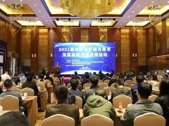 坚定迈向高端,只为自主可控——2021高功率光纤激光技术及其高端产业应用论坛成功举办