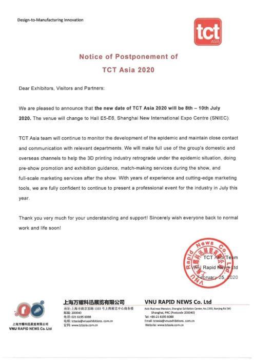 图片2来源:TCT 官网