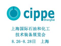 12年专注买家邀请!2020上海石化展买家名录抢先看