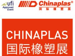 焦点 | CHINAPLAS首度移师深圳,定档2021年4月!迎接经济新格局,抢抓湾区新机遇!