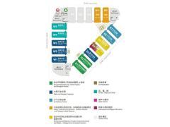 """813不要散,疫后环保人相聚上海!第21届中国环博会参展商名单(第2批)""""加速""""出炉!"""