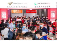 """""""慕""""名而来,不负期待!慕尼黑上海电子生产设备展昨日盛大开幕"""