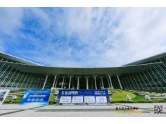 回归!  2021年3月17-19日,新国际博览中心见