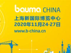 bauma CHINA (上海宝马工程机械展)一键参观登记,有了约定,重逢就有期!