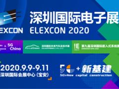 @电子人,ELEXCON电子展九月九日等你踏浪而来~