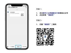 蔡司微服务正式上线